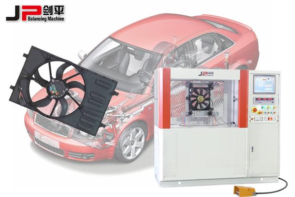 汽车冷却风扇专用平衡机介绍